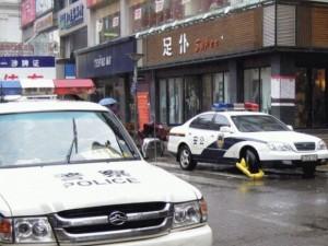 politia-chineza