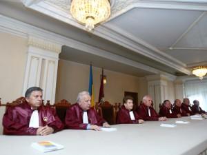 CURTE CONSTITUTIONALA - INTRUNIRE