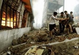 explozie.china
