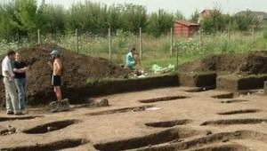 sit.arheologic