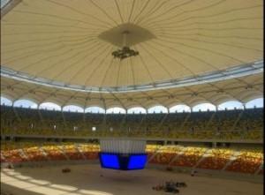 national.arena