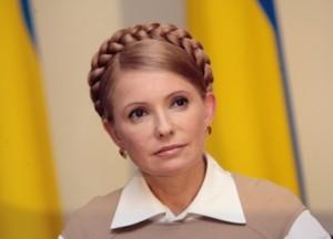 iulia.timosenko