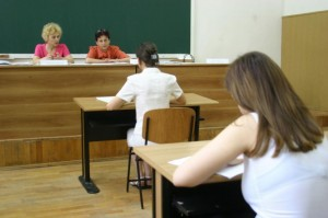 bac-bacalaureat-proba-examen