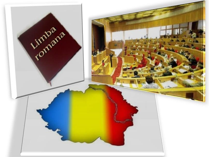 Ziua Limbii Române, celebrată în premieră pe 31 august 2014