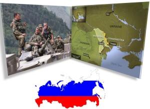 armata rusa in transnistria