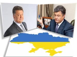 Petro Porosenko - presedinte ucraina