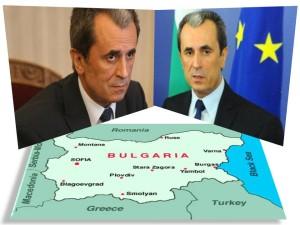 Plamen Oresarski - bulgaria