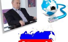 Putin vrea să creeze o rețea proprie de internet și să rupă Rusia de internetul global