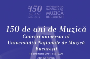 concert ateneu - universitatea nationala de muzica