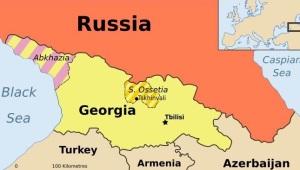 acord rusia abhazia