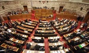 parlament grecia