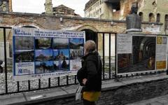 S-a redeschis expoziţia de fotografii Destinaţii turistice din România
