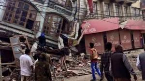 seism nepal