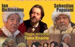 """""""Amadeus"""", premiera teatrală în care se întâlnesc trei generații de actori!"""