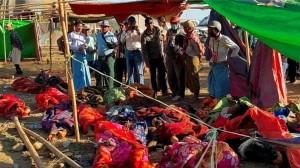 morti mina jad Myanmar