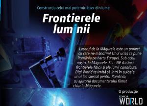 digi-world-frontierele-lumini