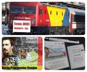 fotografie - Trenul Unirii