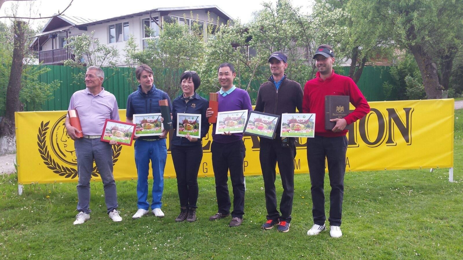 premii golf - alexandrion grup