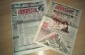 anuntul telefonic ziar